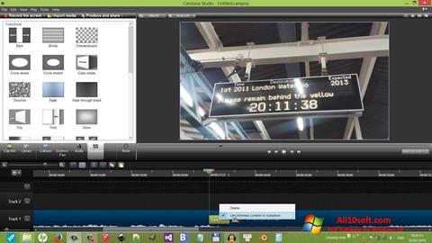 સ્ક્રીનશૉટ Camtasia Studio Windows 10