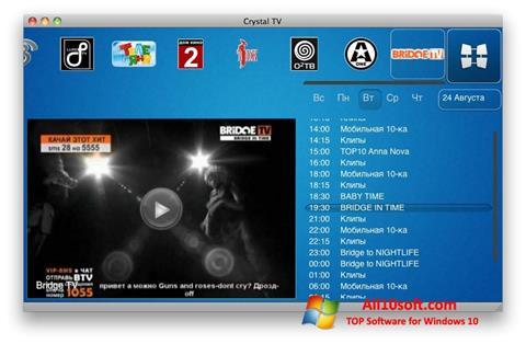 સ્ક્રીનશૉટ Crystal TV Windows 10