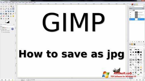 સ્ક્રીનશૉટ GIMP Windows 10