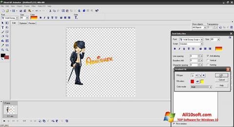 સ્ક્રીનશૉટ Ulead GIF Animator Windows 10