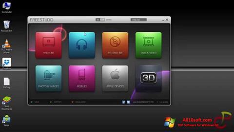 સ્ક્રીનશૉટ Free Studio Windows 10