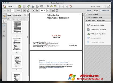 સ્ક્રીનશૉટ Adobe Acrobat Windows 10