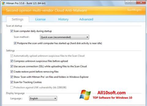 સ્ક્રીનશૉટ HitmanPro Windows 10