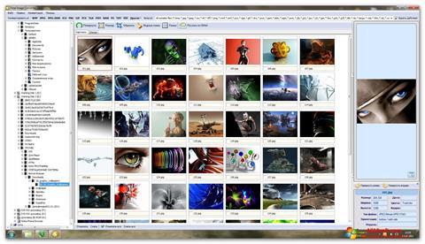 સ્ક્રીનશૉટ Total Image Converter Windows 10
