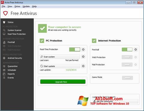 સ્ક્રીનશૉટ Avira Free Antivirus Windows 10