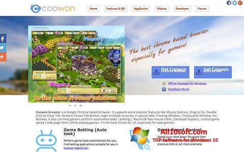 સ્ક્રીનશૉટ Coowon Browser Windows 10