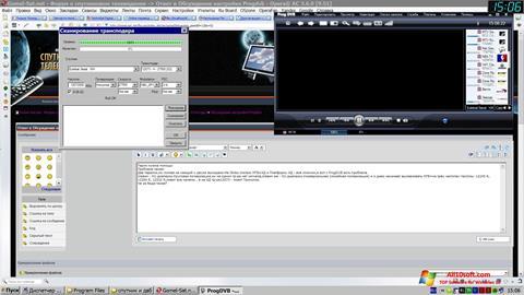 સ્ક્રીનશૉટ ProgDVB Windows 10