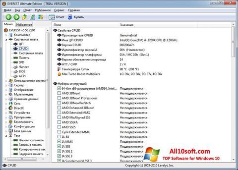 સ્ક્રીનશૉટ EVEREST Windows 10