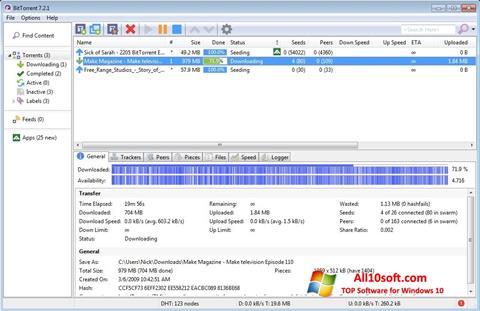 સ્ક્રીનશૉટ BitTorrent Windows 10