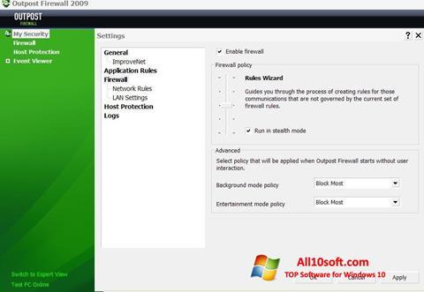 સ્ક્રીનશૉટ Outpost Firewall Free Windows 10
