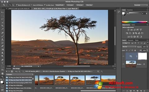 સ્ક્રીનશૉટ Adobe Photoshop Windows 10