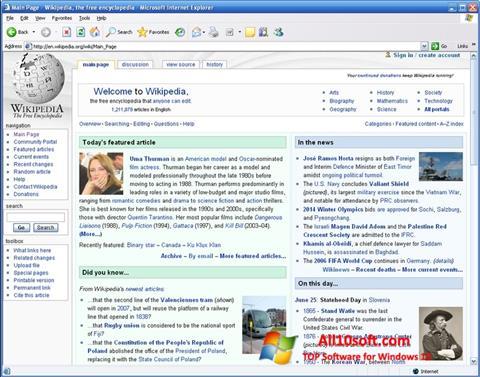 સ્ક્રીનશૉટ Internet Explorer Windows 10