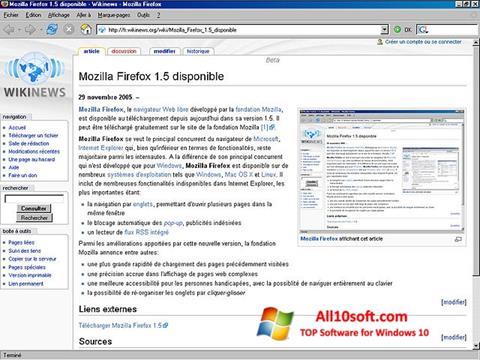 સ્ક્રીનશૉટ Mozilla Firefox Windows 10