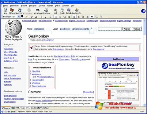સ્ક્રીનશૉટ SeaMonkey Windows 10