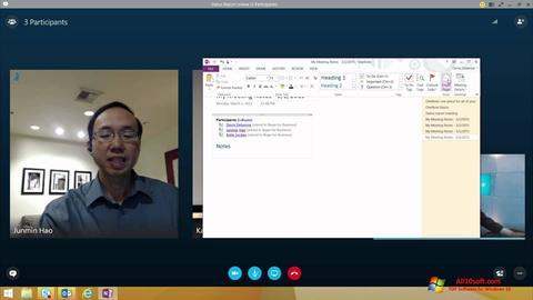 સ્ક્રીનશૉટ Skype for Business Windows 10