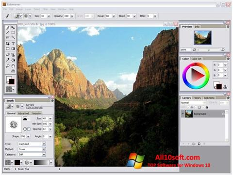 સ્ક્રીનશૉટ Artweaver Windows 10