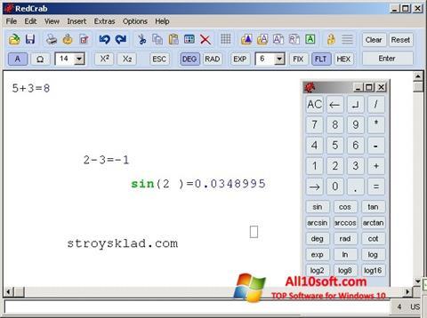 સ્ક્રીનશૉટ RedCrab Calculator Windows 10