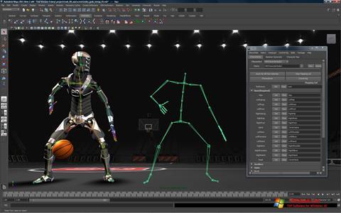 સ્ક્રીનશૉટ Autodesk Maya Windows 10