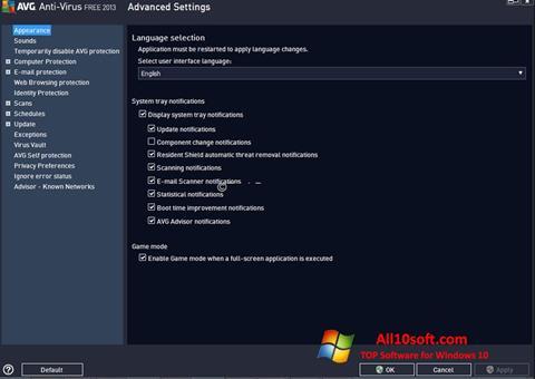 સ્ક્રીનશૉટ AVG Windows 10