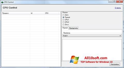સ્ક્રીનશૉટ CPU-Control Windows 10