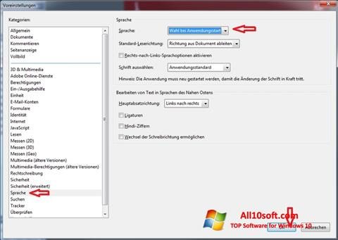 સ્ક્રીનશૉટ Adobe Reader Windows 10