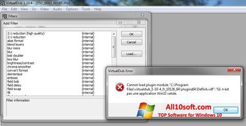 સ્ક્રીનશૉટ VirtualDub Windows 10