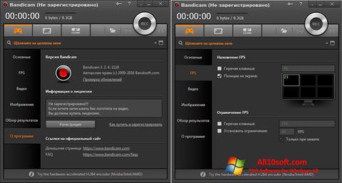 સ્ક્રીનશૉટ Bandicam Windows 10